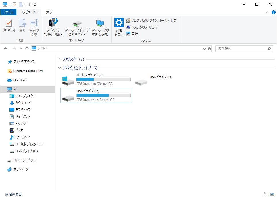 Windows10 PC エクスプローラ画面 Anker USB-C 2-in-1 カードリーダーを認識