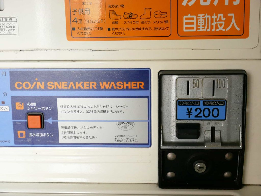 COIN SNEAKER WASHER