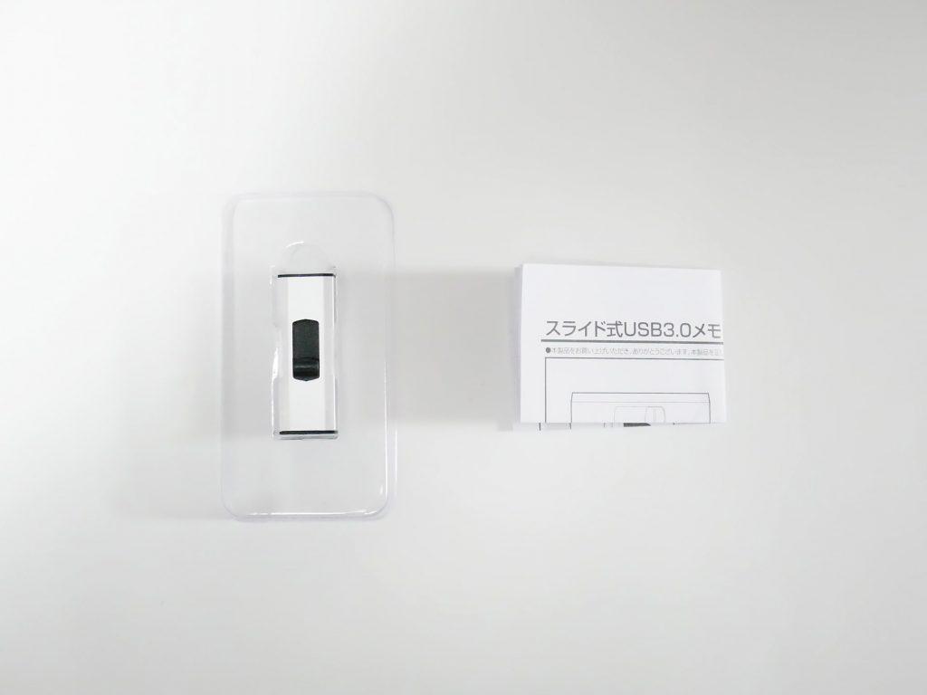 USBメモリ本体と説明書