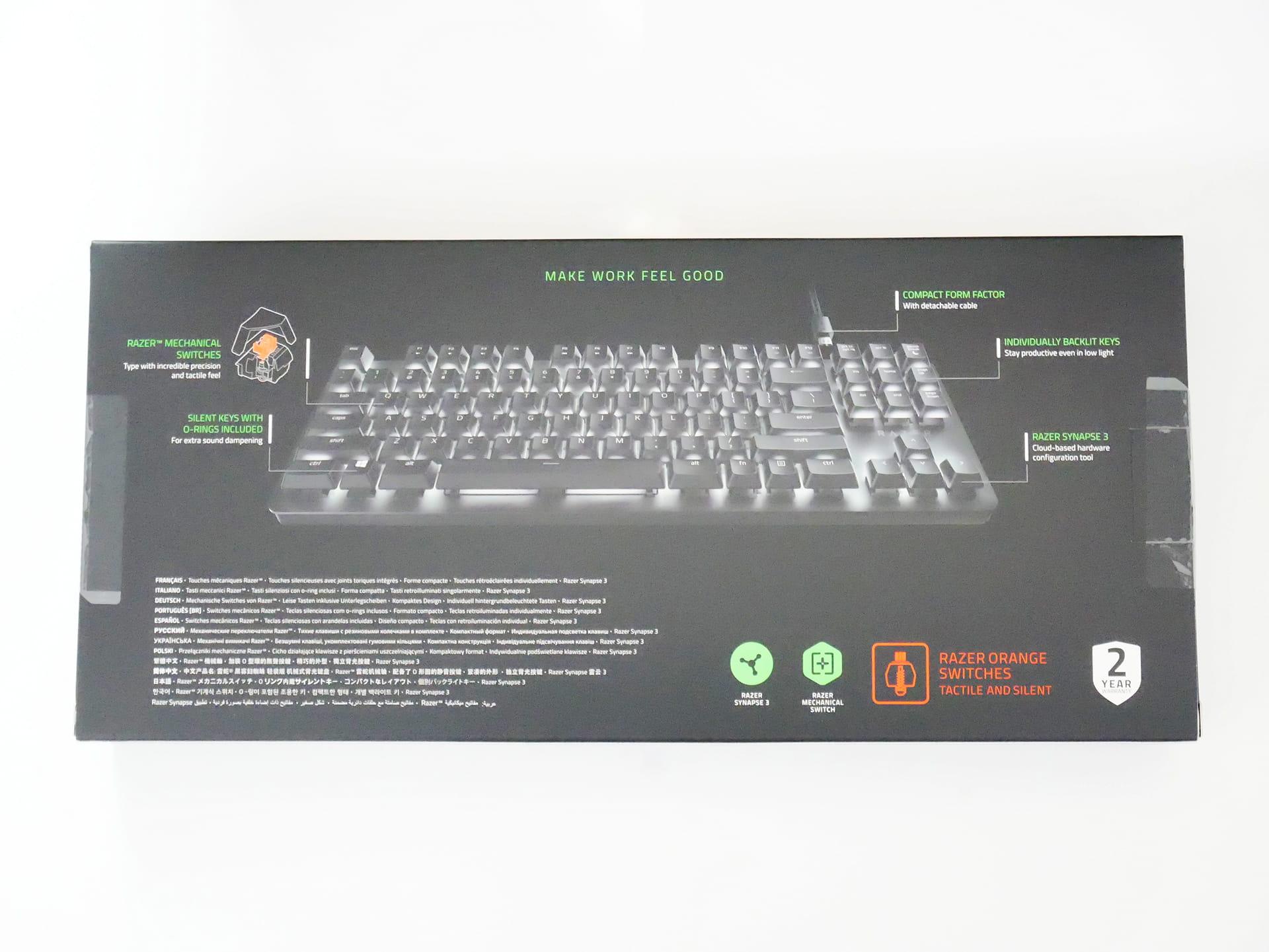 Razer BlackWidow Lite JPパッケージ裏面