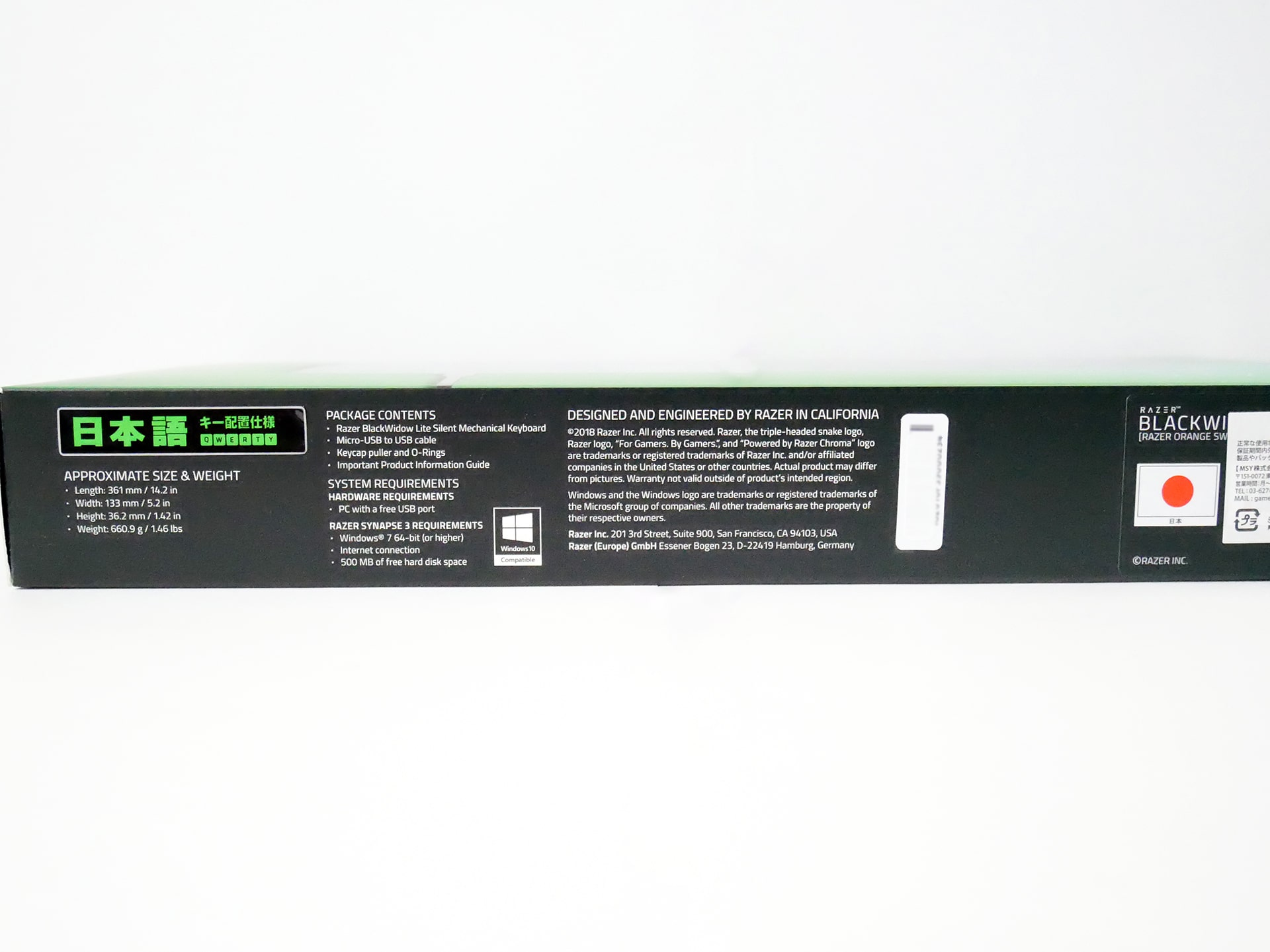 Razer BlackWidow Lite JPパッケージ側面