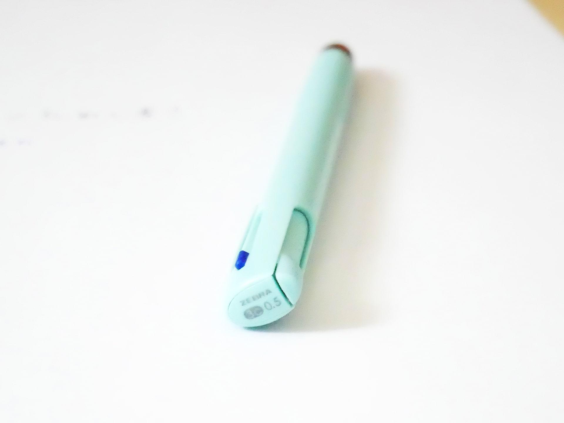 紙とブレン 3C 0.5