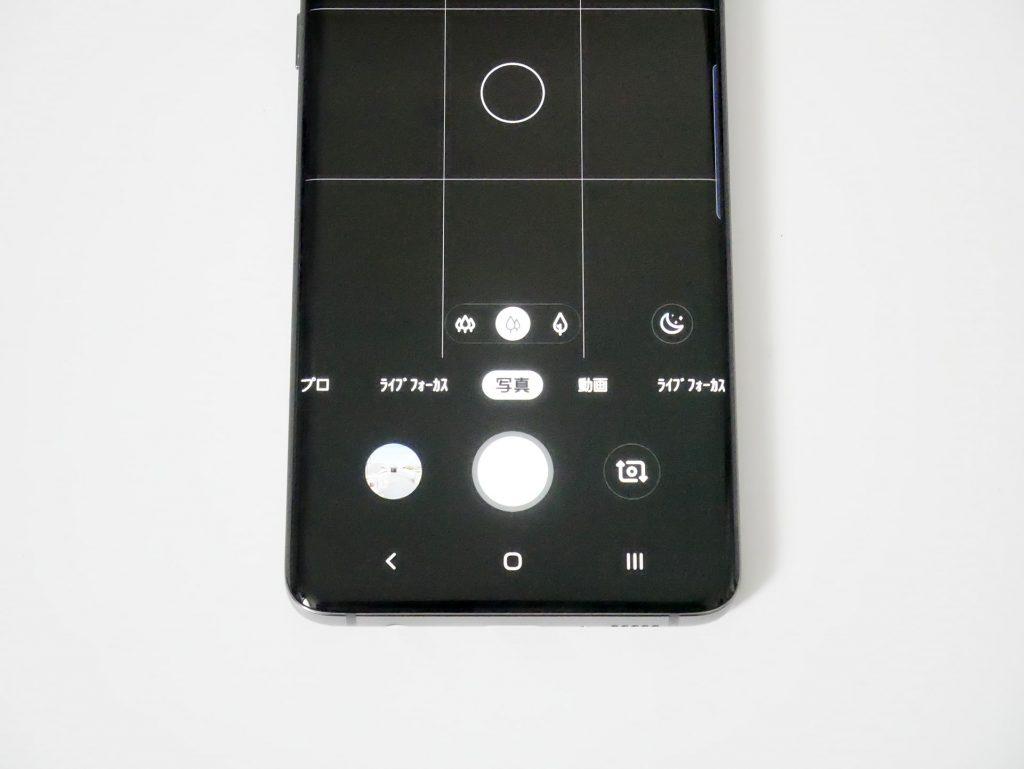 au Galaxy S10 SCV41 カメラUIの写真