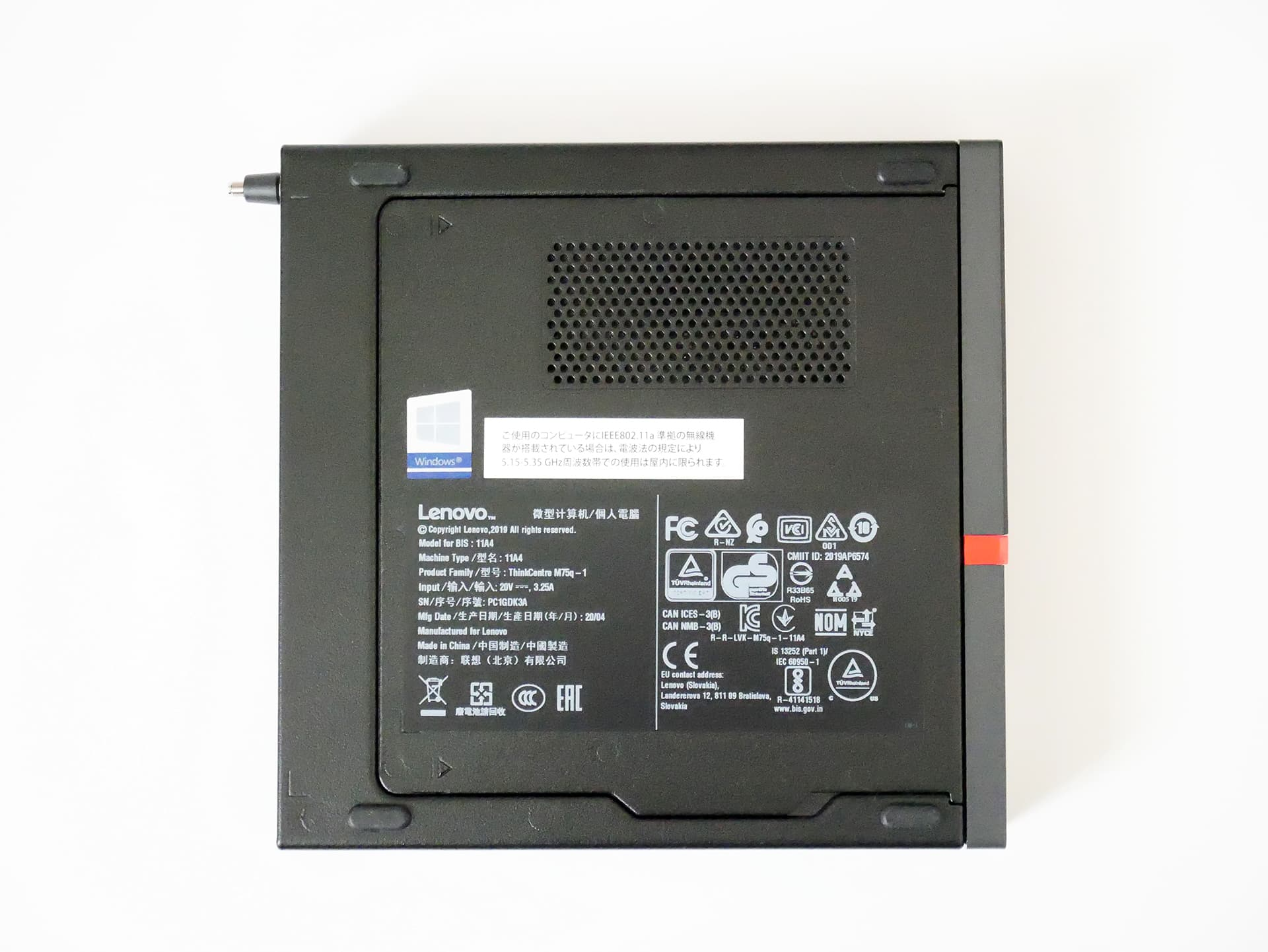 ThinkCentre M75q-1 Tiny底面