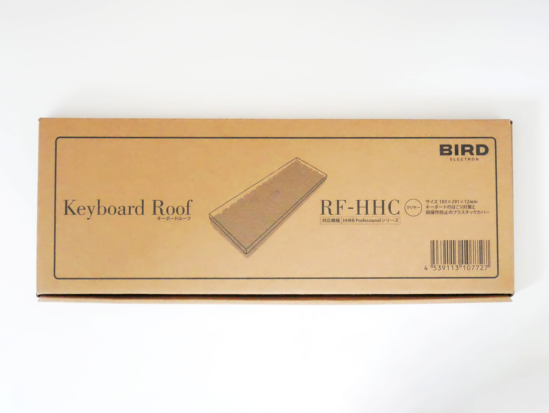 HHKBキーボードルーフ外箱
