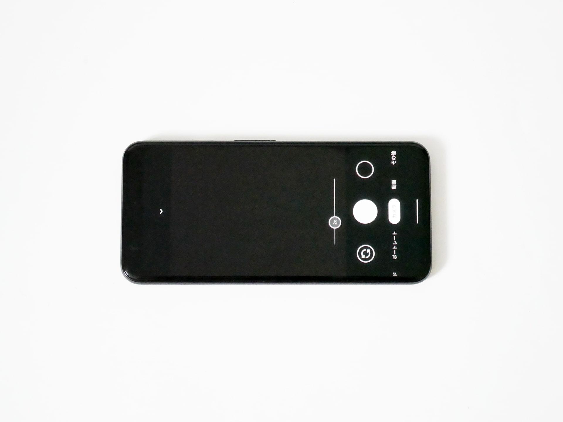 Pixel 4 カメラ起動状態