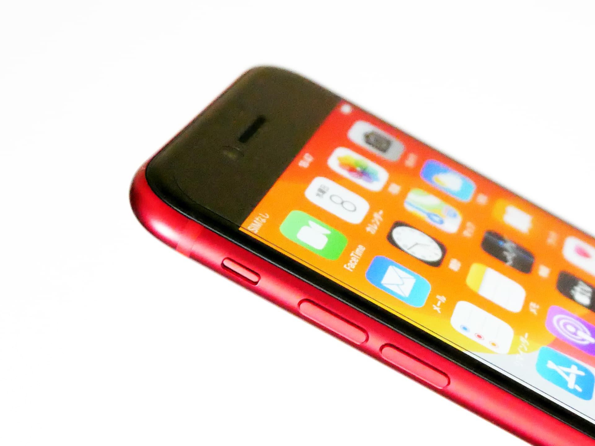 iPhone SE サイド