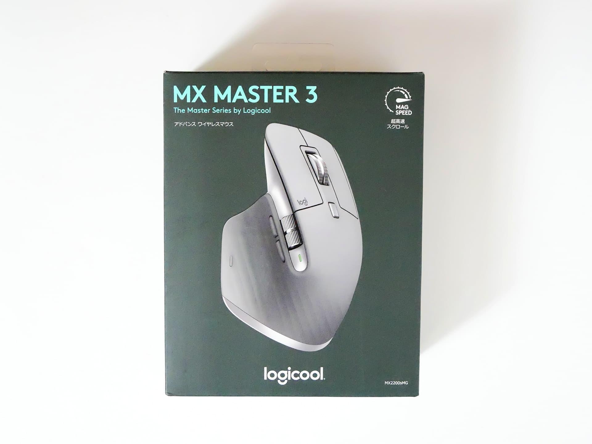 MX Master 3 パッケージ