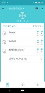Decoアプリ デバイスリスト