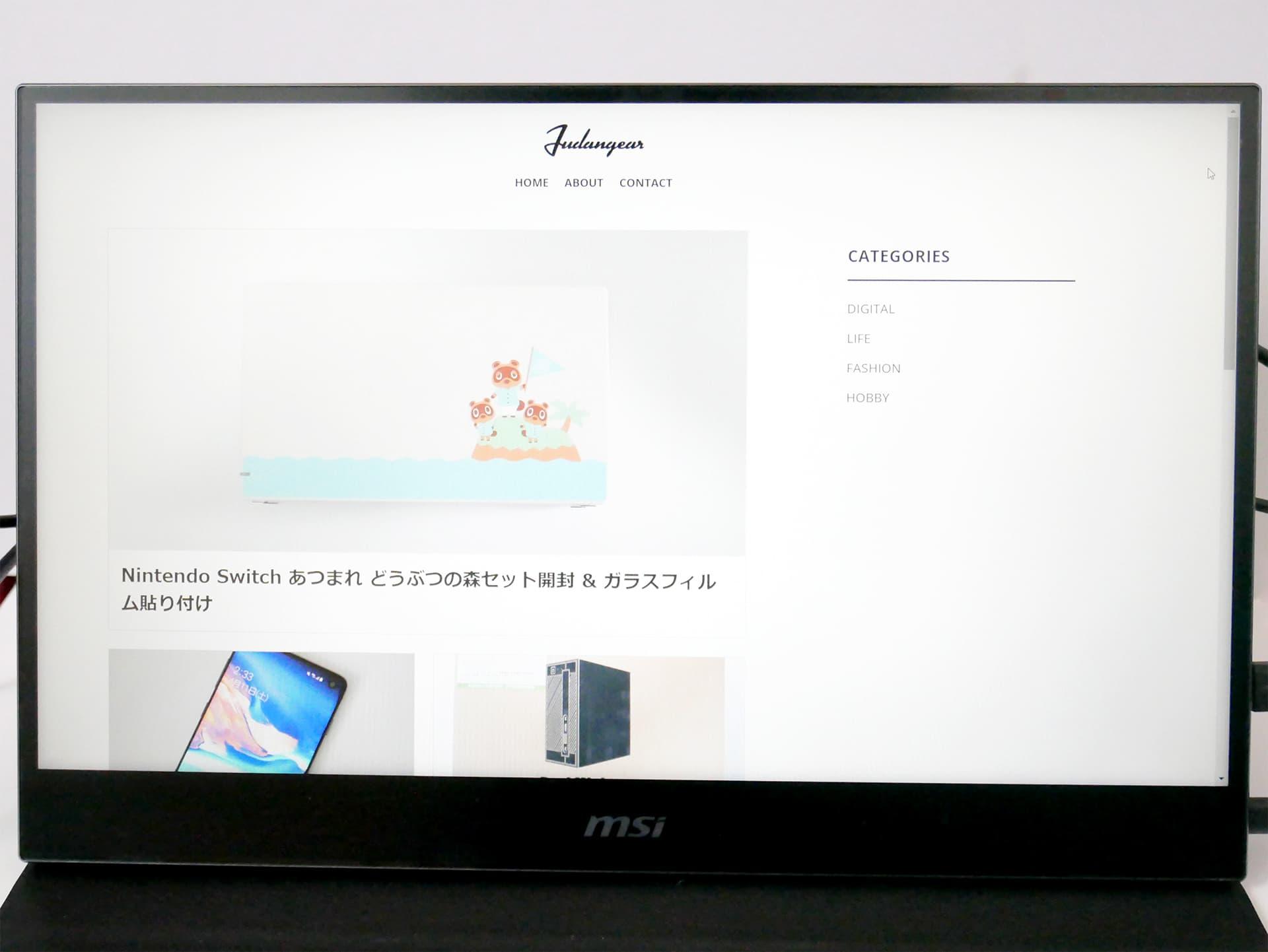 MSI Optix MAG161V にFudangearのサイトを表示