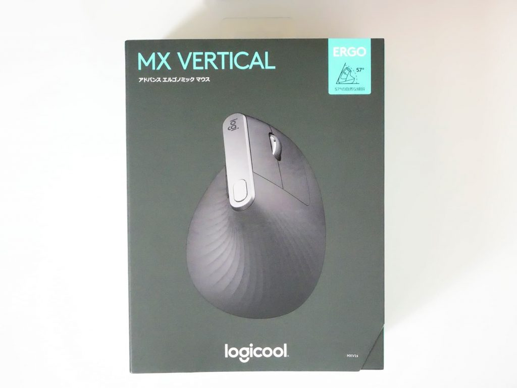MX Vertical パッケージ