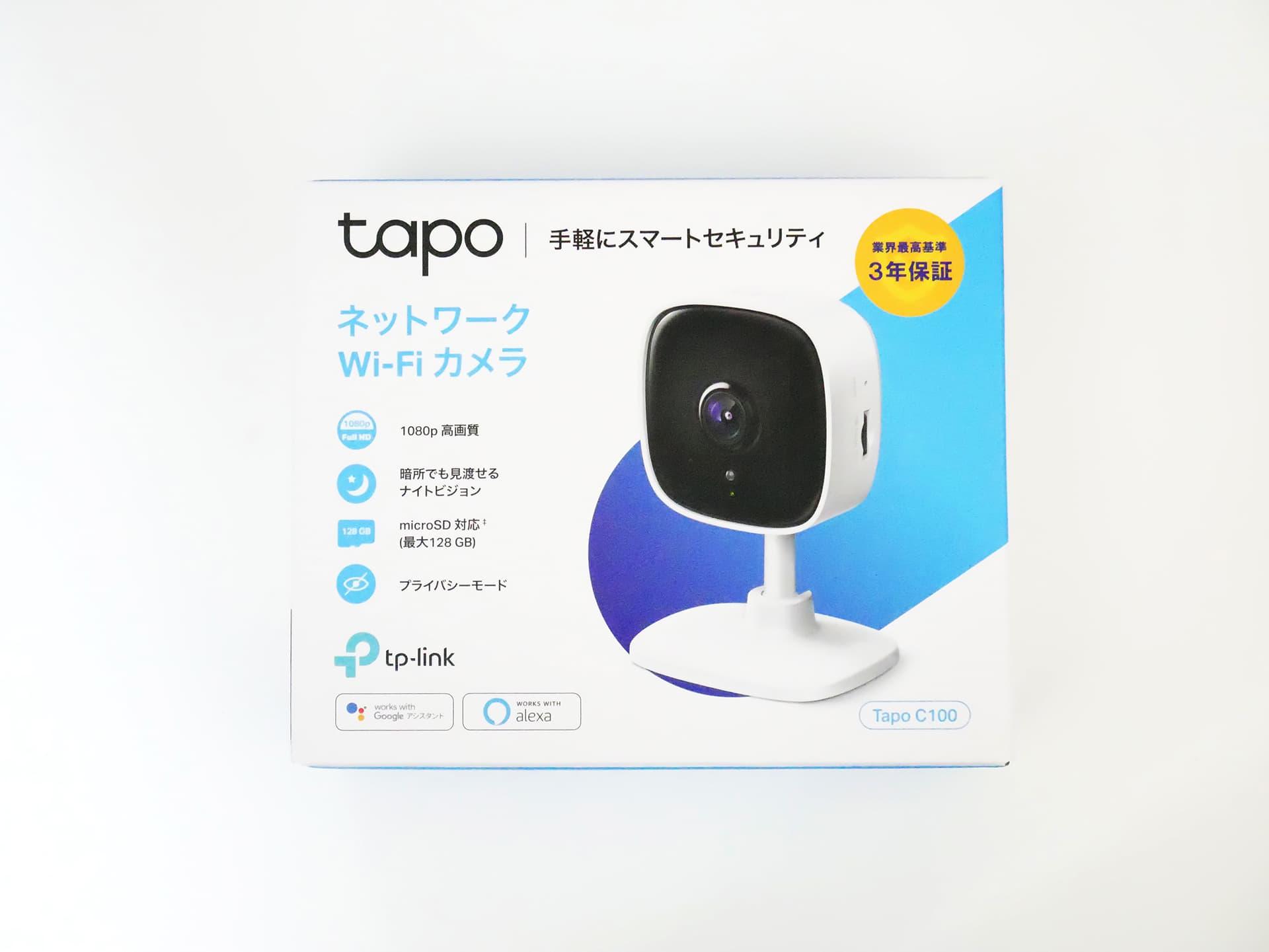 TP-Link Tapo C100 パッケージ
