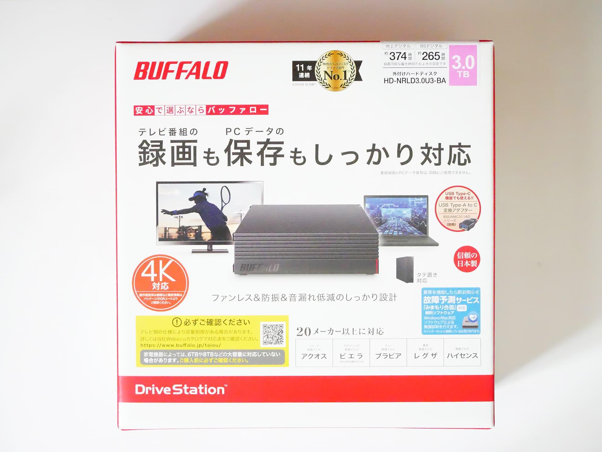 BUFFALO HD-NRLD3.0U3-BA パッケージ