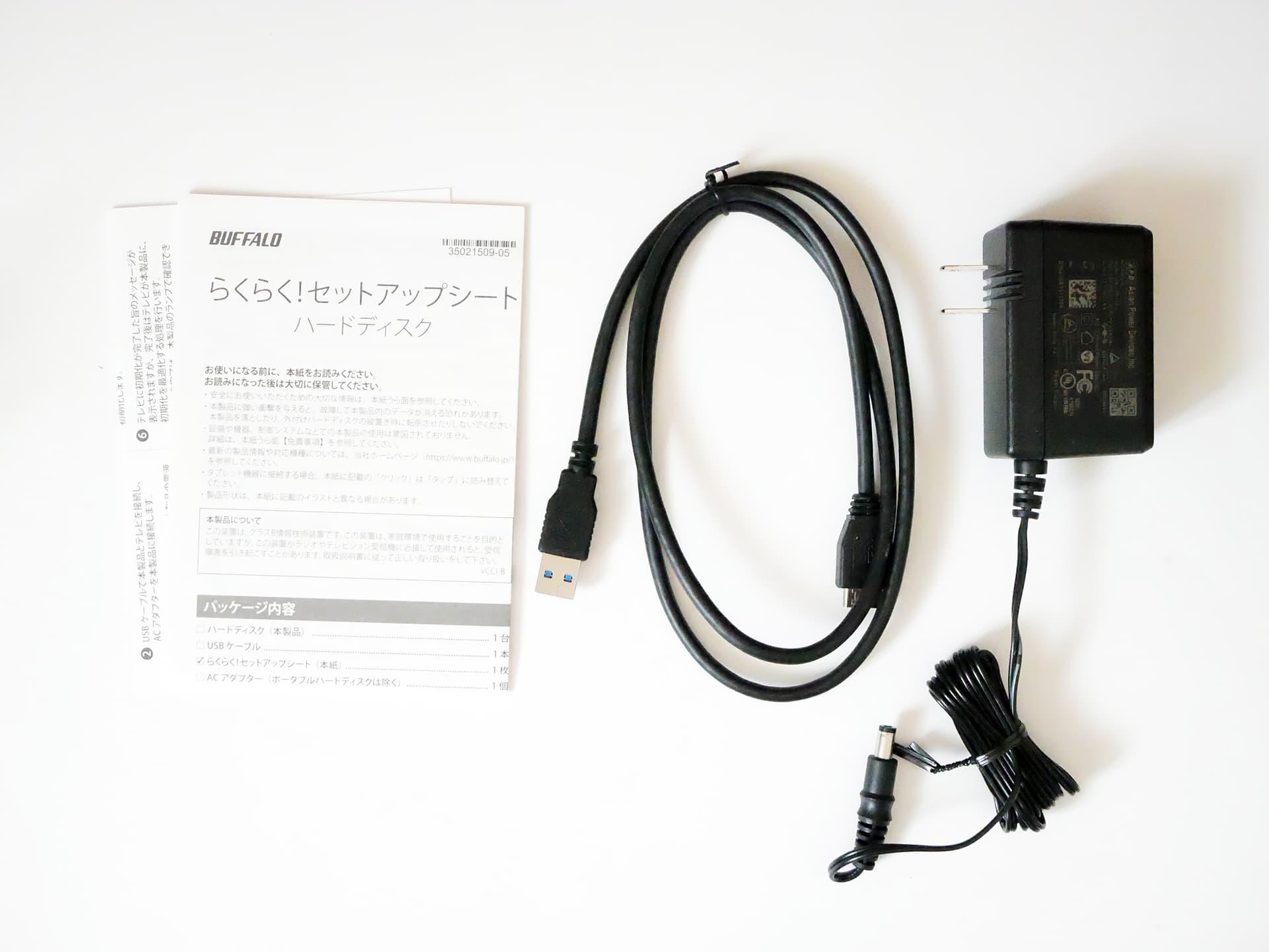 BUFFALO HD-NRLD3.0U3-BA 付属品