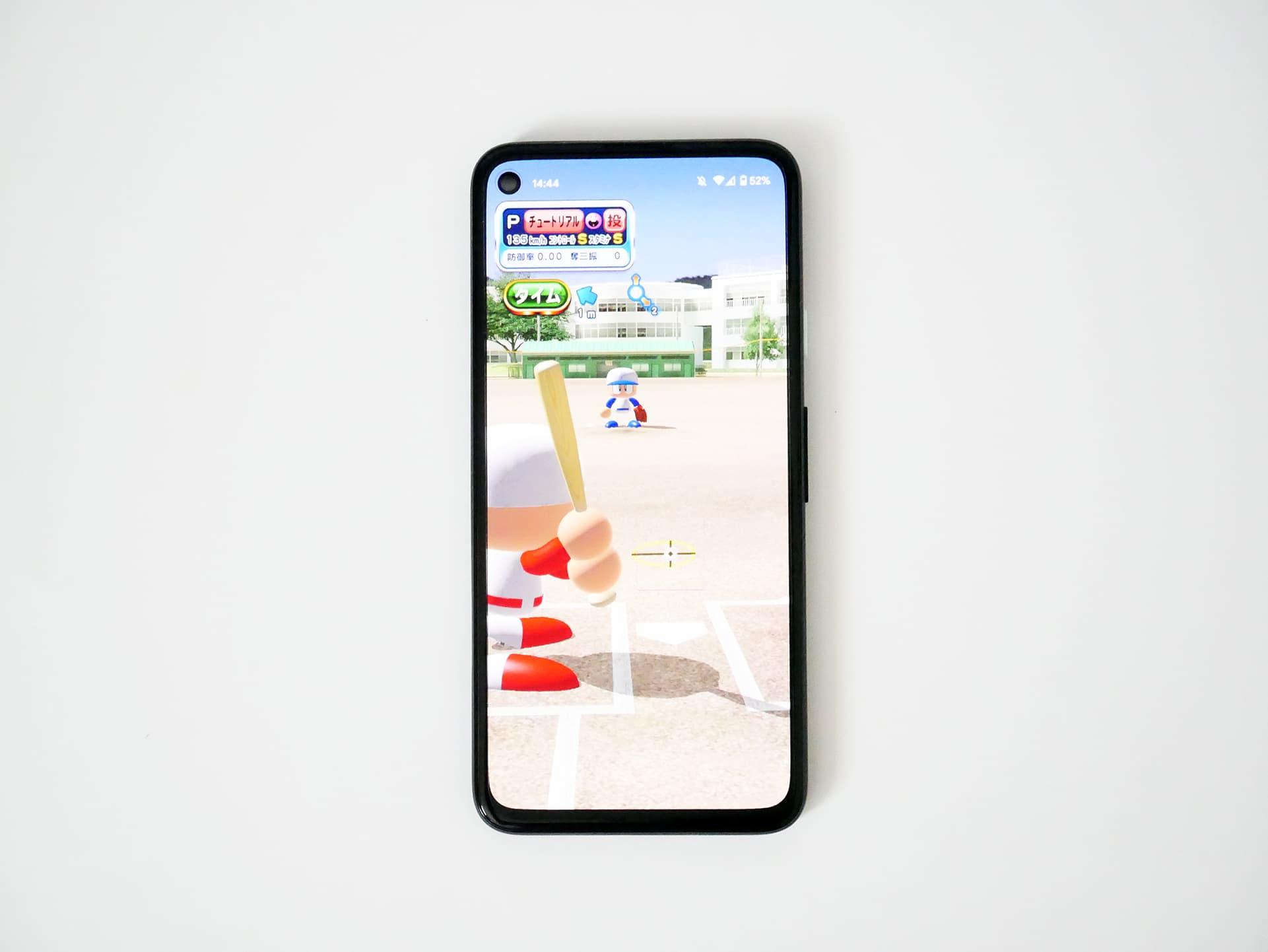 Pixel 4aでパワプロアプリを起動
