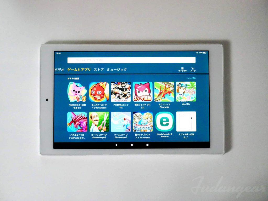 Fire HD 10 タブレット(第9世代)ゲームとアプリ