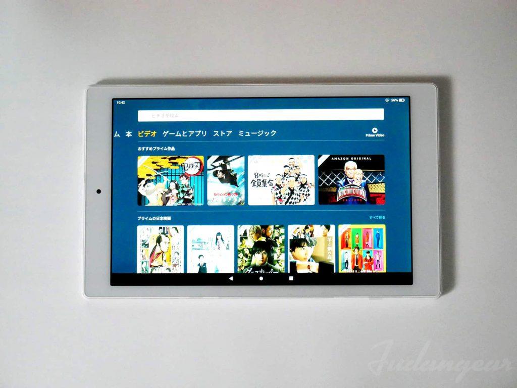Fire HD 10 タブレット(第9世代)ビデオ