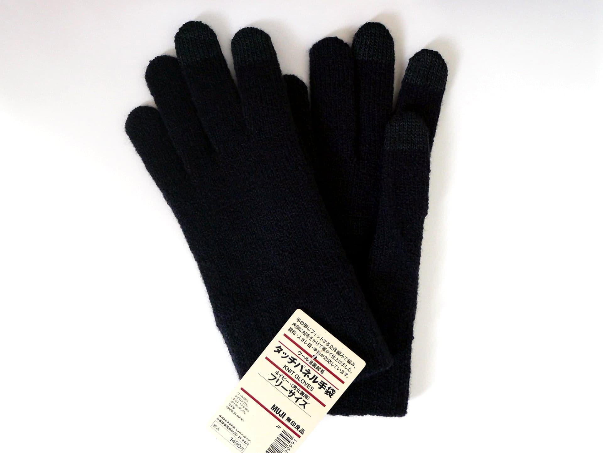 無印良品「ウール混裏起毛タッチパネル手袋」ネイビー・(男女兼用)フリーサイズ