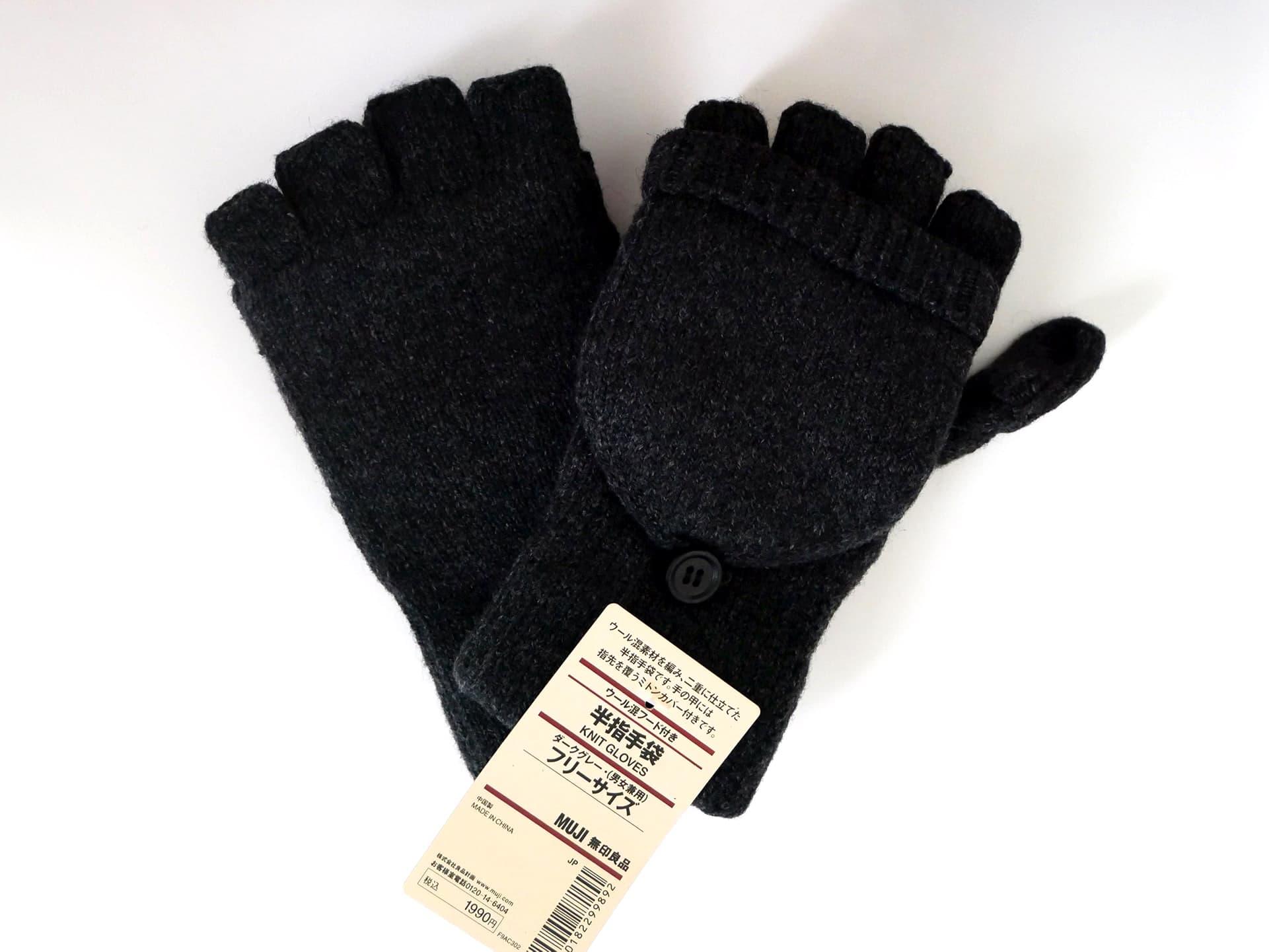 無印良品「ウール混フード付き半指手袋」ダークグレー・(男女兼用)フリーサイズ