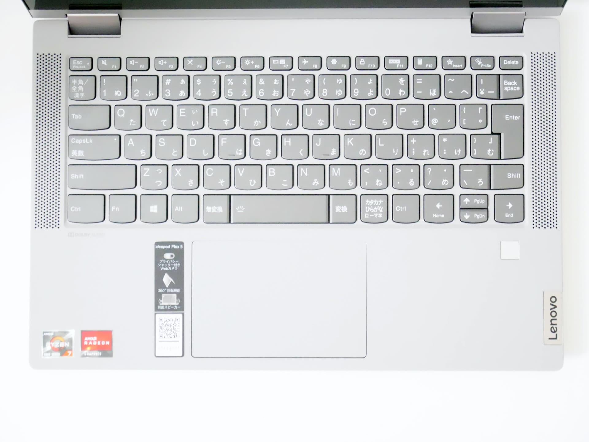 IdeaPad Flex 550 キーボード