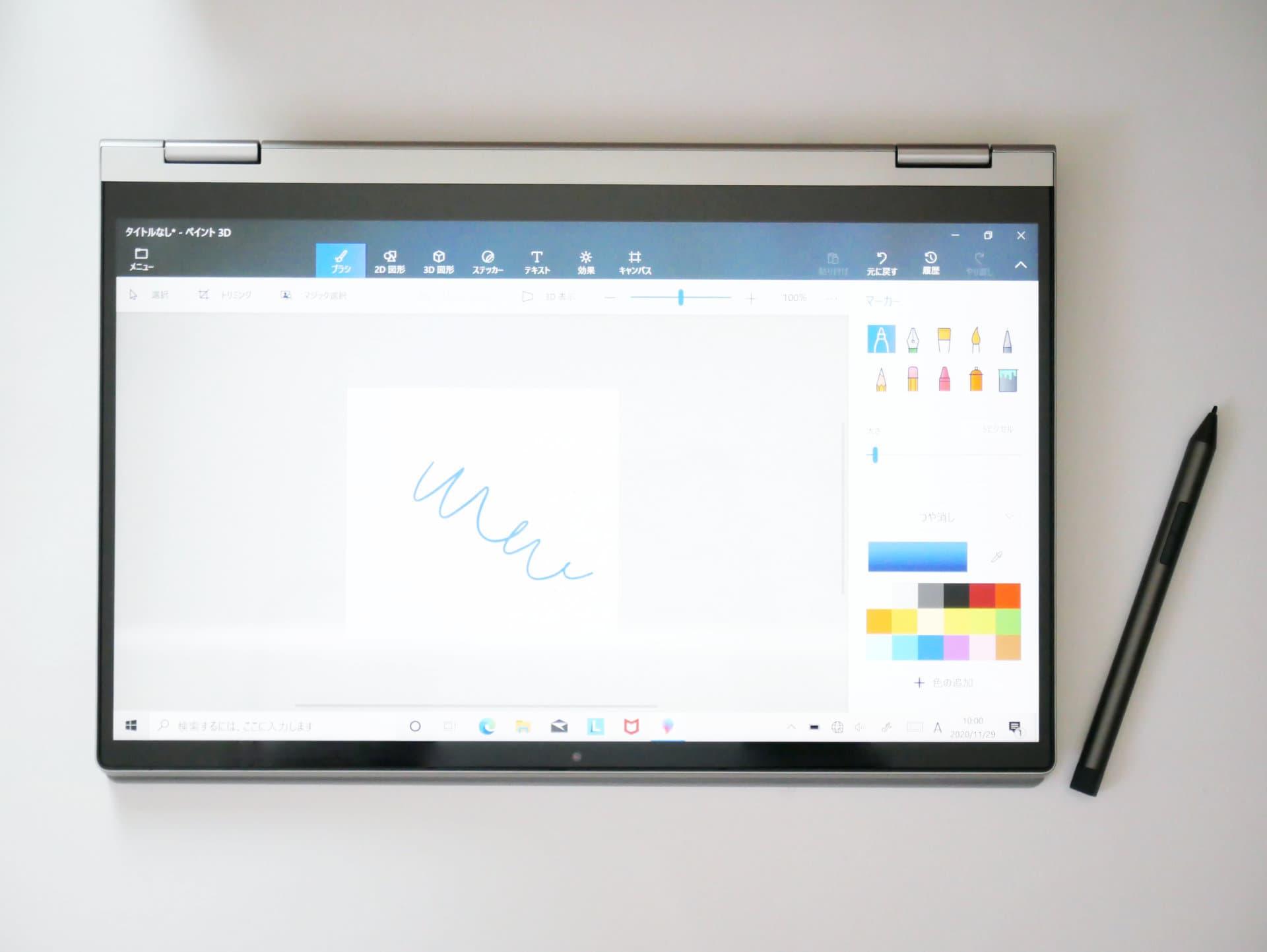 IdeaPad Flex 550 タブレットモード