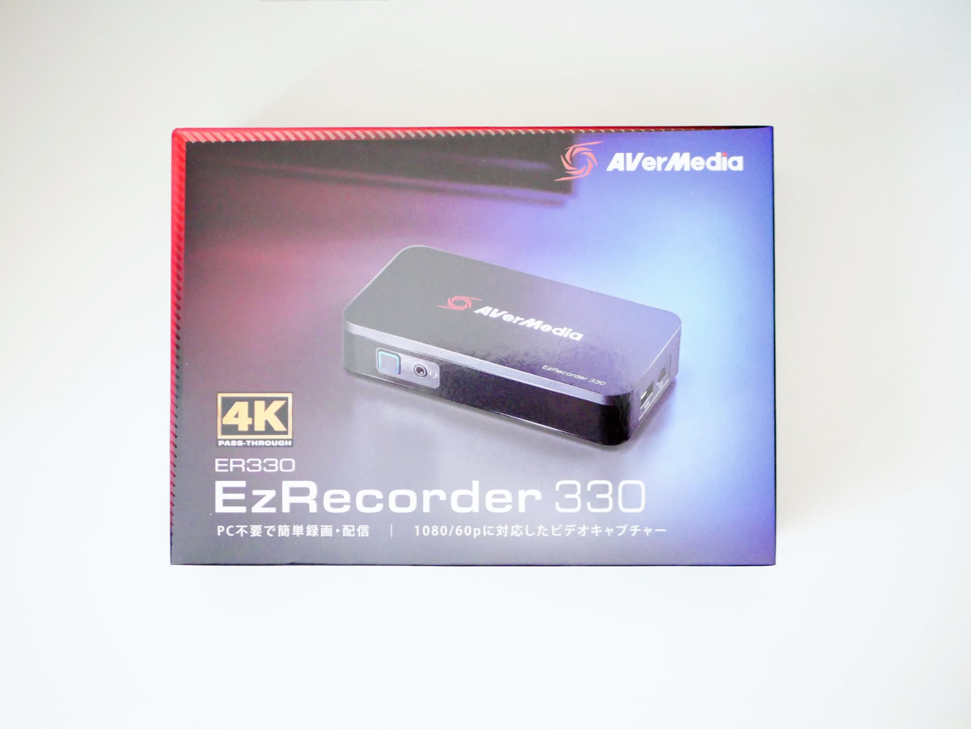 EzRecorder 330
